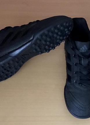 Бутси adidas сороконожки