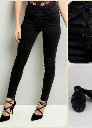 Стильные джинсы skinny со шнуровкой +бесплатная доставка до конца мая!