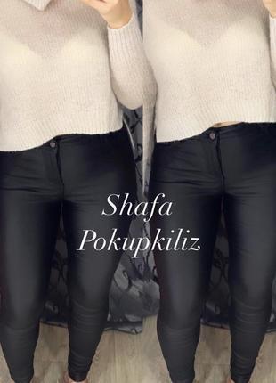 Новая модель😍 кожаные штаны с напылением эко кожи с высокой посадкой на тонком флисе4 фото