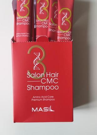 Восстанавливающий шампунь masil salon hair