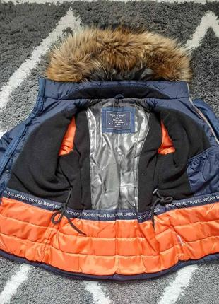 Курточка- парка зима 5 лет