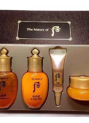 Набор миниатюр средств для восстановления кожи the history of whoo gongjinhyang special