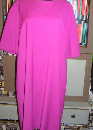 Платье футляр цвета фуксии распродажа в связи с переездом!
