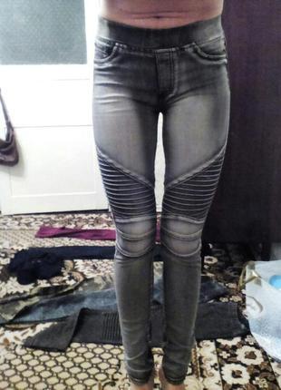 Amisu женские джинсы