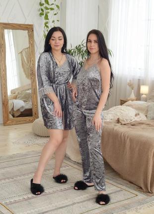 Велюровый набор ( майка+шорты+штаны + халат), цвет серый
