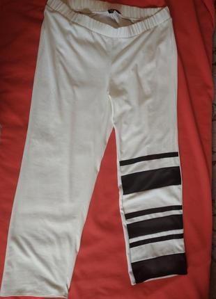Красивенные трикотажные брюки