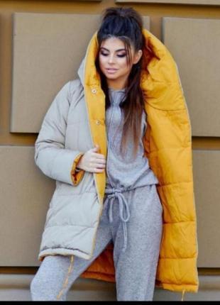 Тёплая двусторонняя куртка
