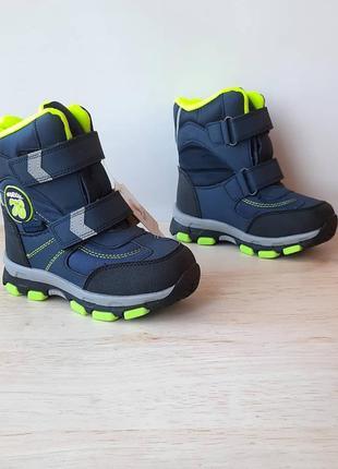 Зимние ботинки (сапоги) для мальчика