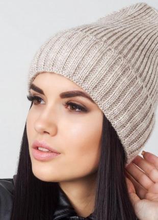 Теплая шапка с отворотом в рубчик, много цветов, отличное качество!