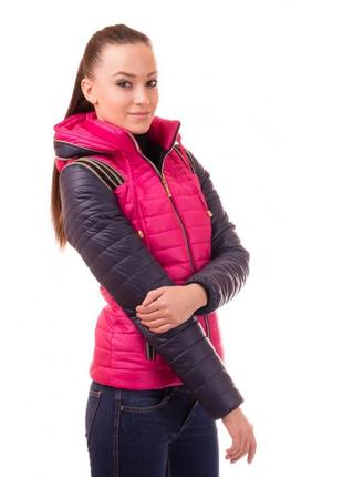 Модная демисезонная куртка трансформер