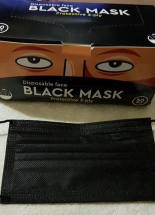 Защитная маска медицинская 3-х слойная, черная