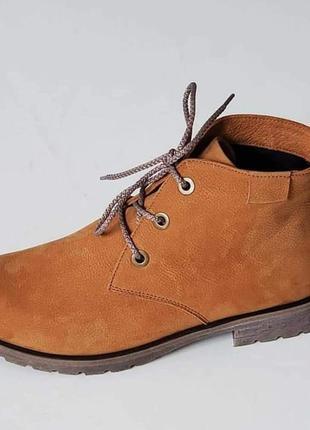 Ботинки - дезерты