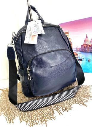 Сумка-рюкзак темно синий