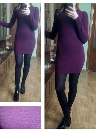 Новое бордовое теплое платье с рукавом | цвет марсала