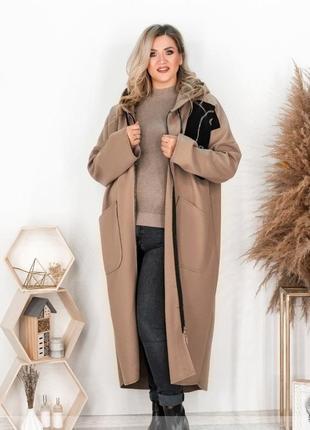 781демисезонный кардиган, пальто весеннее оверсайз 50-52,54-56,58-60,62-64,66-68