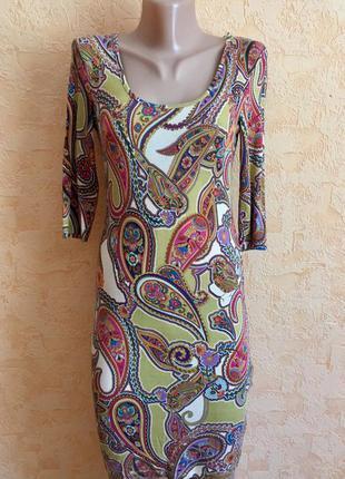Большой выбор вещей до 100грн/яркое трикотажное платье в состоянии новой вещи