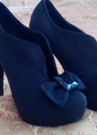 Очень красивые туфельки!