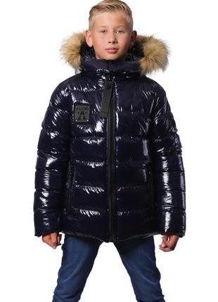 Стильная зимняя куртка на мальчика 9-12 лет.