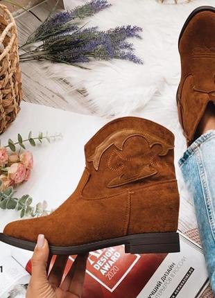 Ботинки козаки черевики