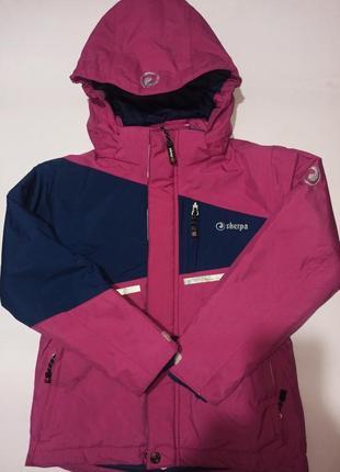 Термо куртка sherpa