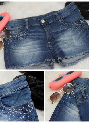 Fsf джинсовые шорты с заклепками