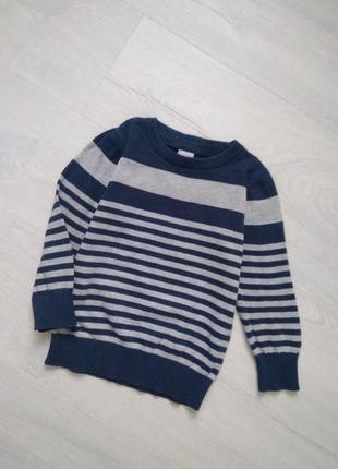 Реглан кофта / свитер мальчику