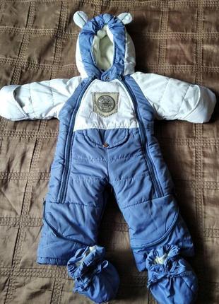 Конверт-комбинезон для малыша с рождения до 1-1.5 года