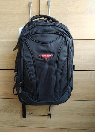 Рюкзак городской мужской черный