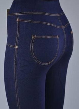 Теплые бесшовные легинсы лосины под джинс на меху