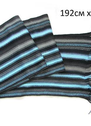 Яркий полосатый шарф с бахромой 192х26