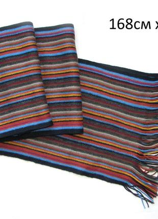 Яркий полосатый шарф с бахромой 168х26 унисекс