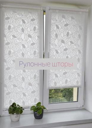 Рулонные шторы ролеты белые с рисунком