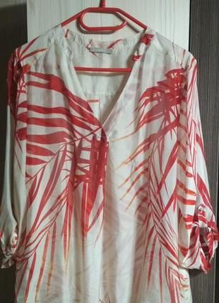 Блуза nile