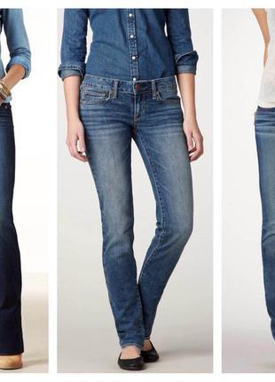 Обновление летнего ассортимента/классические прямые джинсы с потёртостями