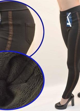 Женские штаны на флисовой подкладке с широкой полосой и задними карманами