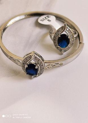 Набор браслет и кольцо.