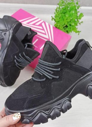 Кроссовки демисезонные черные