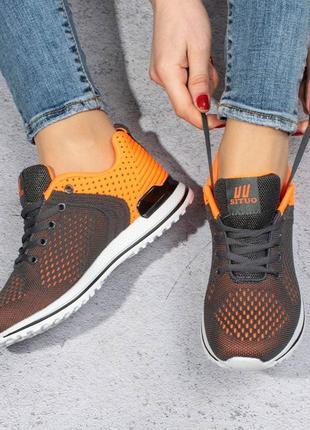 Кроссовки оранжевые (330233)