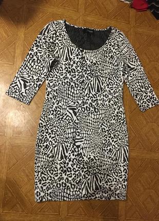 Нарядное платье в принт