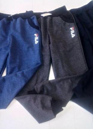 Тонкие подростковые спортивные штаны