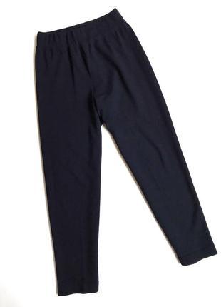 Синие шерстяные штаны