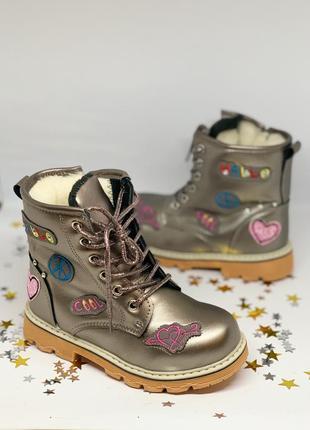 Зимние теплые ботинки мартинсы для девочек