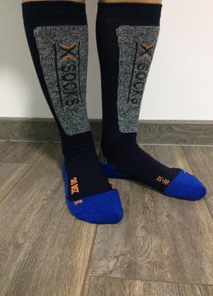 Трекинговые термоноски x-bionic  x-socks ski disc