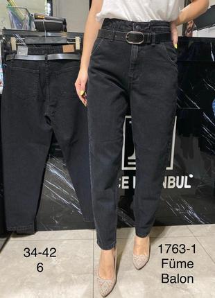 Жіночі джинси балони виробництва туреччина