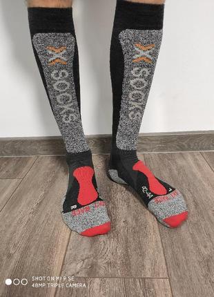 Трекинговые термоноски x-bionic  x-socks® ski race silver
