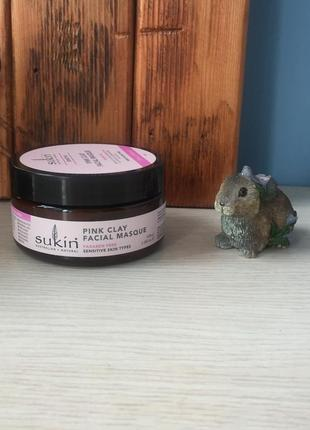 Маска з рожевою австралійською глиною sukin