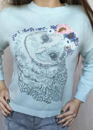 Голубой свитер colin's