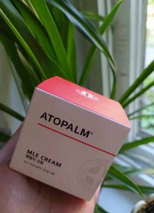 Крем многослойный с эмульсией mle cream atopalm 65 ml