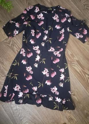 Нова сукня від atmosphere