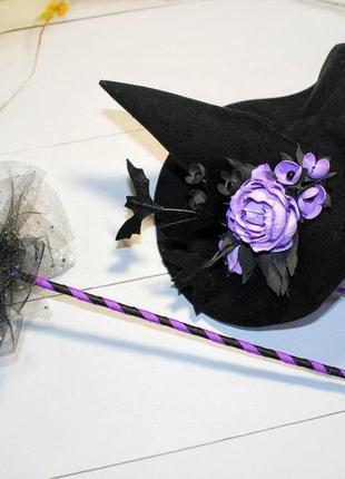 Шляпка ведьмочки+волшебная палочка, шляпа ведьмы, ободок на хеллоуин, обруч на хэллоуин